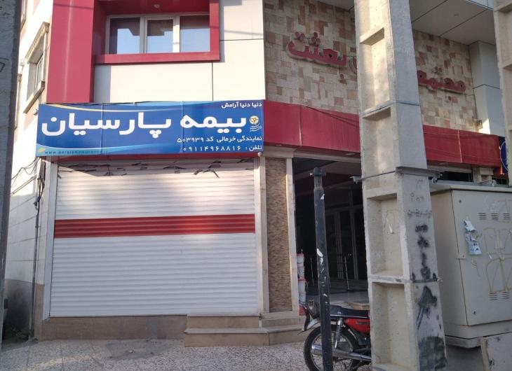 مغازه خیابان بعثت بعداز چهار راه اول 19 متر