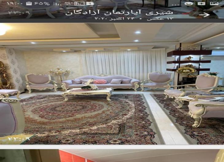 آپارتمان فروشی  خیابان آزادگان داخل کوچه  متراژ 103 متر